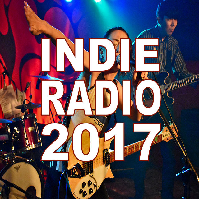 Compilation Indie 2017